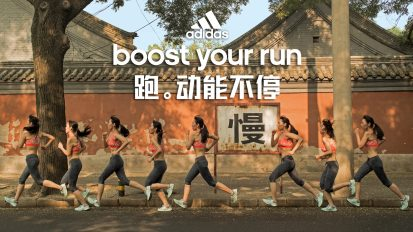 ADIDAS | Boost your Run